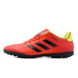 阿迪达斯 男子 红色 足球运动集合球鞋 DB2453