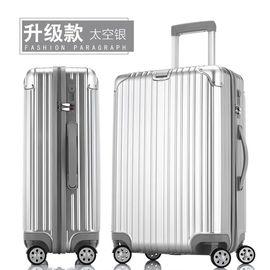 花花公子 拉杆箱20/2 4/26寸行李箱旅行箱静音万向轮箱子222