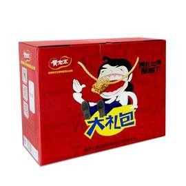 黄老五  【零食大礼盒1842g】四川特产传统糕点 年货送礼佳品
