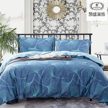 凯盛家纺 美式60支长绒棉贡缎印花四件套  佩利 适合1.5/1.8m床 床上用品 床品