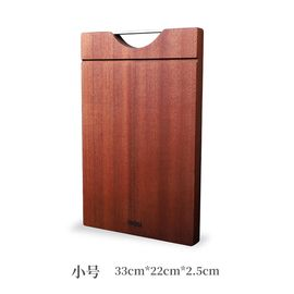 OOU 乌檀木菜板实木家用切菜板砧板长方形厨房案板刀占板整木粘板