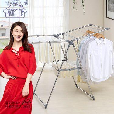 溢彩年华 晾衣架 升级第三代翼形可折叠不锈钢晾晒架 出口品质家用晒衣被架