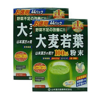 山本汉方 【两盒装】 大麦若叶青汁粉末润肠养颜茶 一盒装3g*44袋 日本进口 润肠养颜 信营全球购