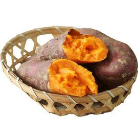 品赞 福建六鳌蜜薯5斤红薯现挖现发新鲜蔬菜番薯