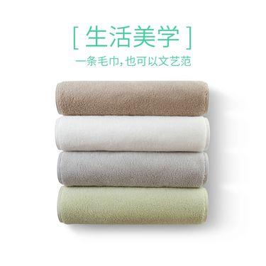最生活 毛巾浅色系列面巾简约家纺一条装