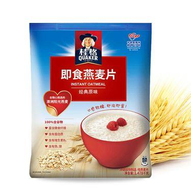 桂格 即食燕麦片经典原味1478克谷物粗粮早餐代餐冲饮麦片零食