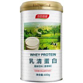 汤臣倍健 (买2送B族30片、送摇摇杯)乳清蛋白粉 健身增健肌粉香草味 400g