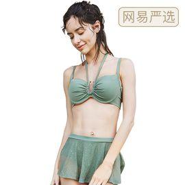 网易严选 女式分体裙式泳衣