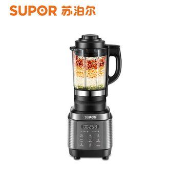 苏泊尔 (SUPOR)破壁机 智能家用可榨汁 搅拌研磨多功能加热 破壁料理机JP23D-1100