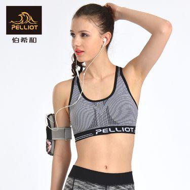 伯希和 PELLIOT运动内衣 女防震跑步健身背心无痕无钢圈透气聚拢文胸