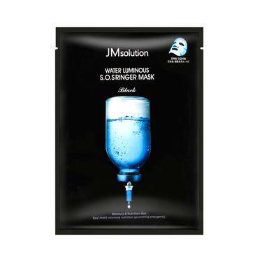 JMsolution 韩国水光蜂胶蜂蜜面膜JM海洋珍珠急救深层补水保湿