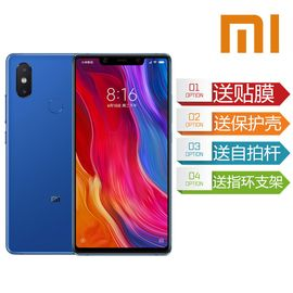 小米 8se Xiaomi/小米8SE全面屏指纹识别美颜自拍4G智能全网通手机