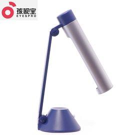 孩视宝 护眼灯 创意折叠台灯 护眼学生学习宿舍阅读写字灯 VR286
