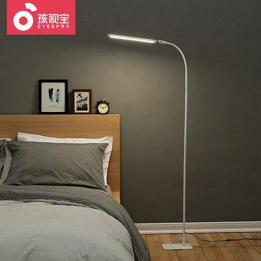 孩视宝 减蓝光LED护眼灯客厅卧室书房简约现代立式钢琴落地灯VL706