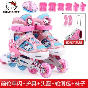 HELLO KITTY 凯蒂猫溜冰鞋儿童全套装女直排轮初学者透气旱冰轮滑鞋