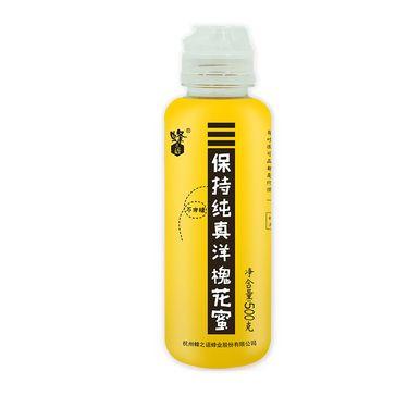 蜂之语 【新包装】洋槐花蜂蜜 天然农家自产蜂巢蜜源0添加500g洋槐蜜