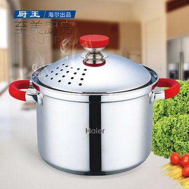 海尔 炫彩经典意粉锅 汤锅
