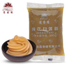 莲香楼 纯白莲蓉500g 广式月饼馅料 奶黄馅包子汤圆蛋黄酥月饼