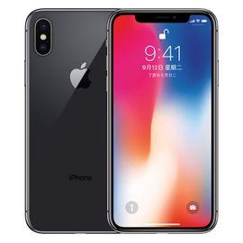 Apple/苹果 Apple 苹果iPhone X 64G  深空灰 全网通 苹果X (顺丰包邮)