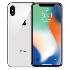 Apple/苹果 iPhone X 银色 64G 全网通  (顺丰包邮)