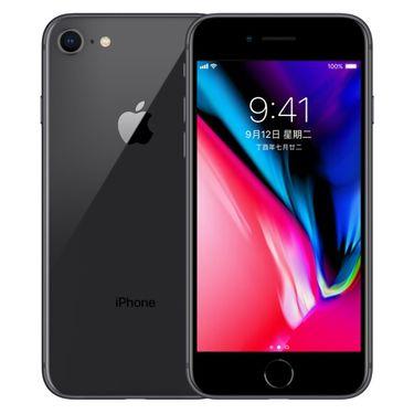 Apple  苹果iPhone 8 64G 全网通 苹果手机8 iOS (顺丰包邮)