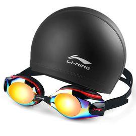 李宁 男女款泳镜泳帽游泳套装女防水防雾高清青 少年游泳眼镜男平光泳镜泳帽两件套