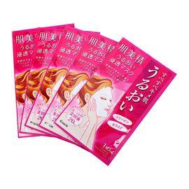 Kracie/肌美精 【日本进口】肌美精深层渗透超保湿面膜5p//盒