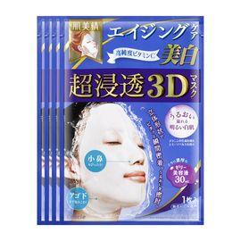 Kracie/肌美精 【日本进口】肌美精3d立体超浸透美白补水保湿面膜4片/盒