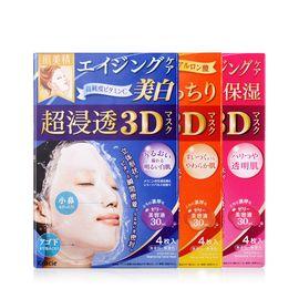 Kracie/肌美精 【日本进口】肌美精3D立体抗皱 美白 补水弹力面膜套装3盒/12片