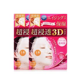 Kracie/肌美精 【日本进口】肌美精立3D体超浸透滋润保湿补水面膜  粉色2盒装