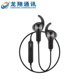 华为 【多仓发货】 运动蓝牙耳机 降噪通话跑步磁吸防水无线入耳式 立体声蓝牙耳机AM60