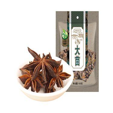 禾煜 大茴100g*3袋 八角茴香炒菜调味料烹饪香料大料