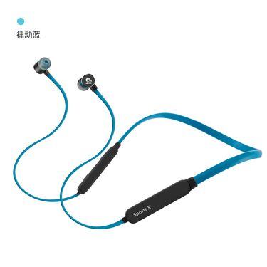 蜂助手 运动蓝牙耳机入耳式立体声线控磁性全向降噪麦克风耳机