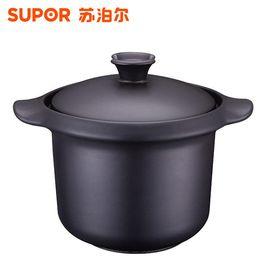 SUPOR 苏泊尔砂锅4.5L养生煲 TB45C1 石锅砂锅陶瓷锅煲汤炖锅炖煮焖烧锅沙锅明火燃气灶锅