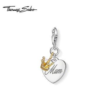Thomas Sabo CHARM CLUB系列 皇冠和心型吊饰1059-007-10 洲际速买