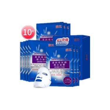 森田 台湾森田药妆玻尿酸复合原液面膜贴10片