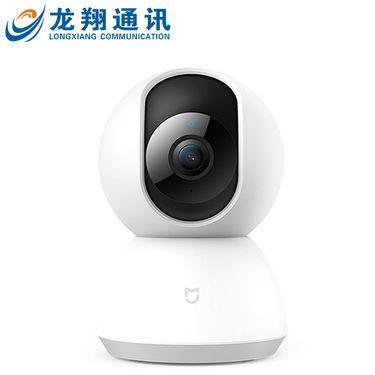 MI 小米米家(MIJIA)智能摄像机 云台版 白色 1080P