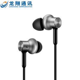 MI 【多仓发货】 小米耳机 圈铁Pro 入耳式有线运动音乐耳机耳麦