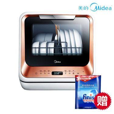 美的 洗碗机M1(正品促销) 家用台式免安装除垢除菌 琥珀橙