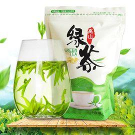 瓯叶  温州早茶2018新茶  泰顺三杯香绿茶 早香茶 早春茶 250g