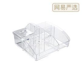 网易严选 亚克力化妆品收纳盒