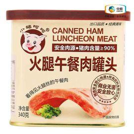 中粮 小猪呵呵火腿午餐肉罐头340g