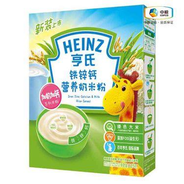 亨氏 铁锌钙营养奶米粉225g(盒)辅食初期-36个月