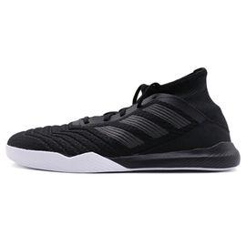 阿迪达斯 didas 男鞋新款运动鞋耐磨透气场下足球鞋DB2304