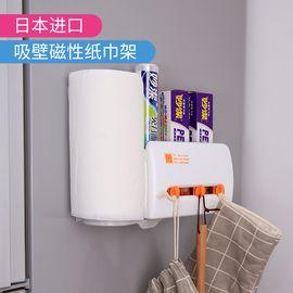 LIKUAI/利快  Inomata日本磁吸进口纸巾架厨房置物架