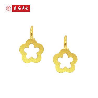 老庙 黄金999足金钉砂花精致花朵黄金纯金耳钉女士耳环