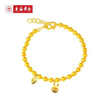 老庙 黄金999足金兔子和叶子串珠路路通手链女士纯金手链