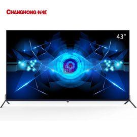 长虹 43英寸人工智能4K超高清HDR超薄语音平板电视 43Q5T