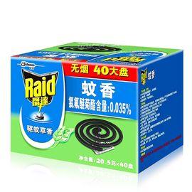 雷达 蚊香无烟盘香驱蚊草香型40盘家庭装包邮