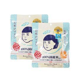 石泽研究所 (ishizawa)KEANA毛穴抚子大米面膜10片*2 日本进口 保湿收缩毛孔